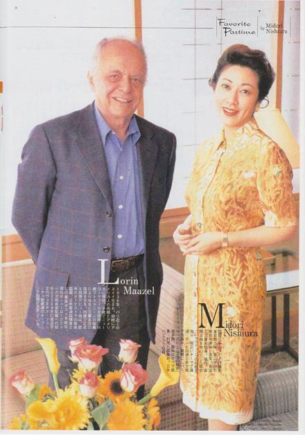 Lorin-Maazel&Midori-Nishiura