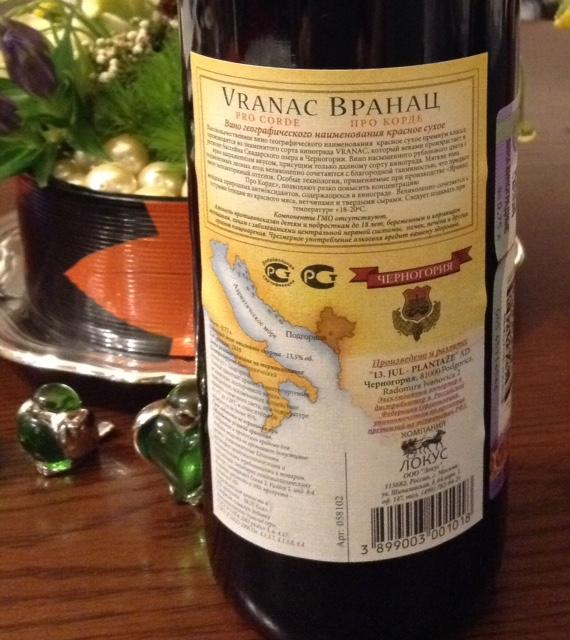 Montenegro wine2