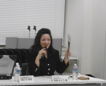JAXA大規模災害衛星画像解析委員にて会