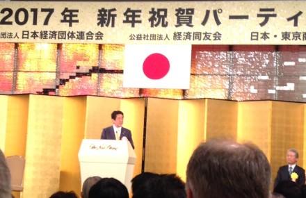 PM Abe (1)